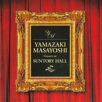 Concert at SUNTORY HALL/山崎まさよし