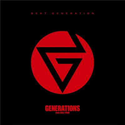 シングル/Love You More/GENERATIONS from EXILE TRIBE