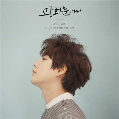 アルバム/The 1st Mini Album'At Gwanghwamun'/KYUHYUN