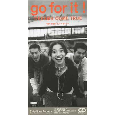 アルバム/go for it!/DREAMS COME TRUE