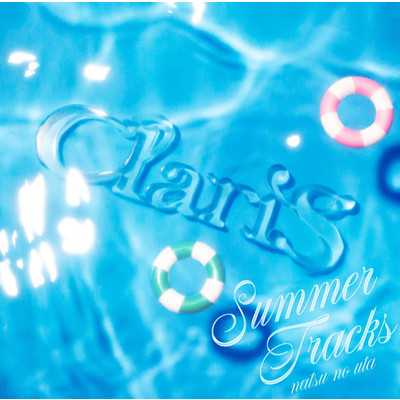 シングル/Summer Delay/ClariS