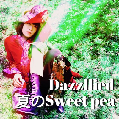 シングル/夏のSweet pea/Dazzllied