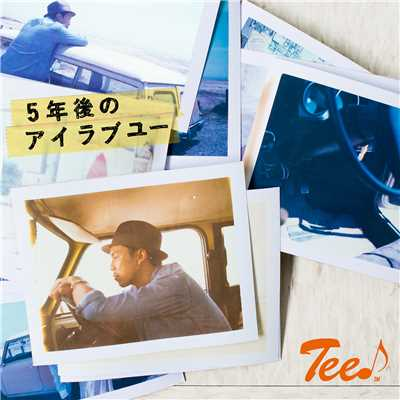 シングル/Giddy Up/TEE