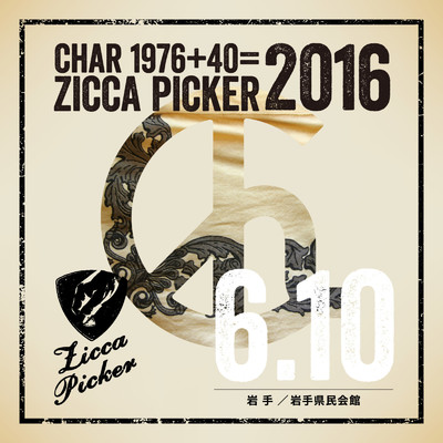 アルバム/ZICCA PICKER 2016 vol.21 live in Iwate/Char