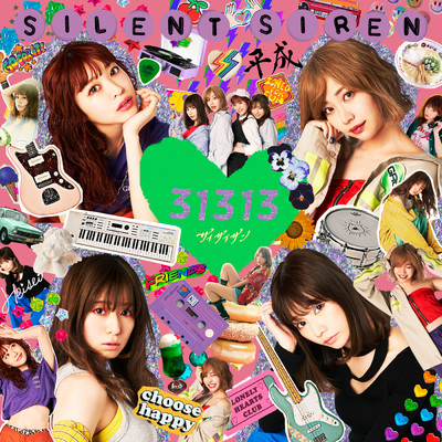 シングル/Happy Song For You/SILENT SIREN