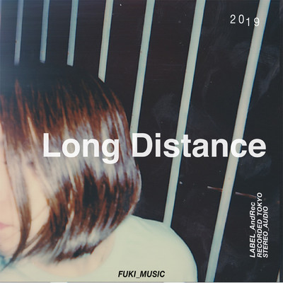 シングル/Long Distance/FUKI