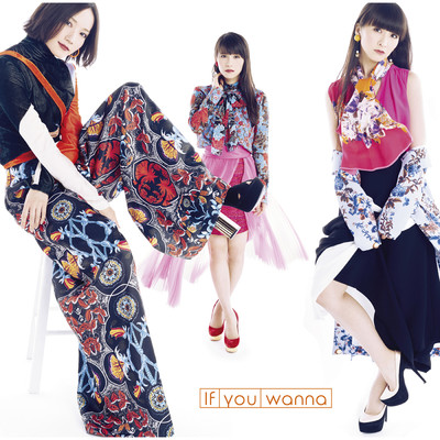 アルバム/If you wanna/Perfume