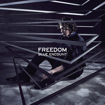 アルバム/FREEDOM/BLUE ENCOUNT
