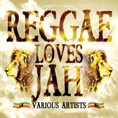 アルバム/Reggae Loves Jah/Various Artists