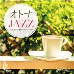 青春の輝き(I Need To Be In Love)/Moonlight Jazz Blue & JAZZ PARADISE