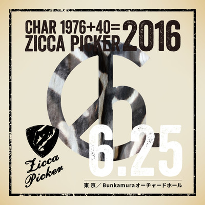 アルバム/ZICCA PICKER 2016 vol.23 live in Shibuya 1st Day/Char