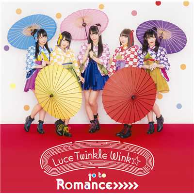 go to Romance>>>>>/Luce Twinkle Wink☆