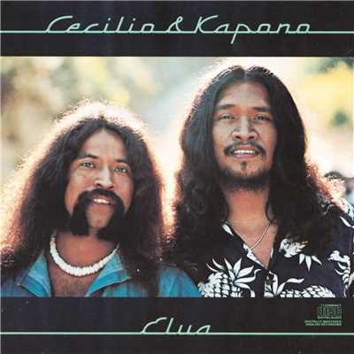 シングル/Someday (Album Version)/CECILIO & KAPONO