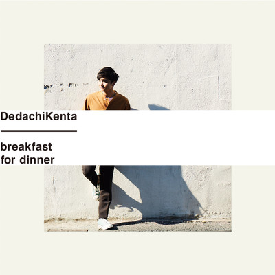 アルバム/breakfast for dinner/DedachiKenta