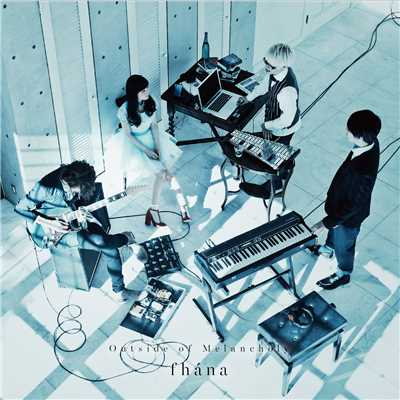 Outside of Melancholy/fhana