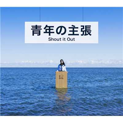 シングル/影と光(ALBUM Ver.)/Shout it Out