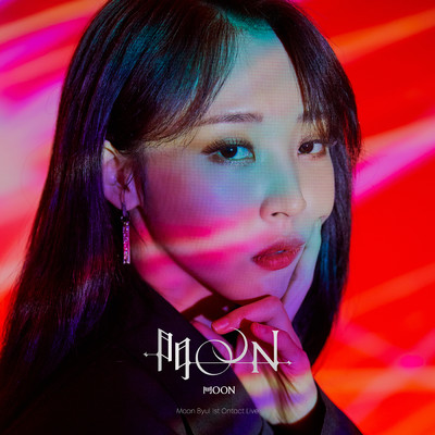 門OON:REPACKAGE/Moon Byul