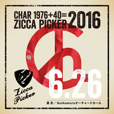 アルバム/ZICCA PICKER 2016 vol.24 live in Shibuya 2nd Day/Char