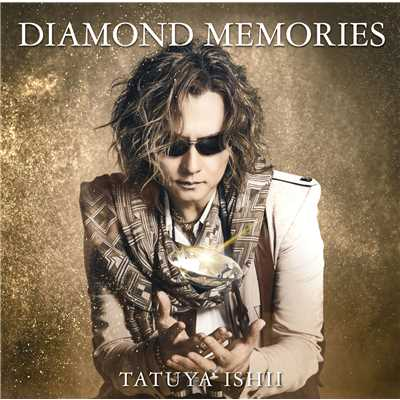アルバム/DIAMOND MEMORIES (Special Edition)/石井 竜也
