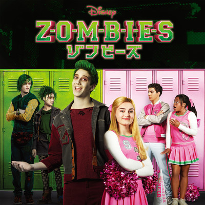 アルバム/ZOMBIES (Original TV Movie Soundtrack)/Various Artists
