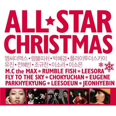 シングル/Christmas Is Calling/Park Hye Kyung