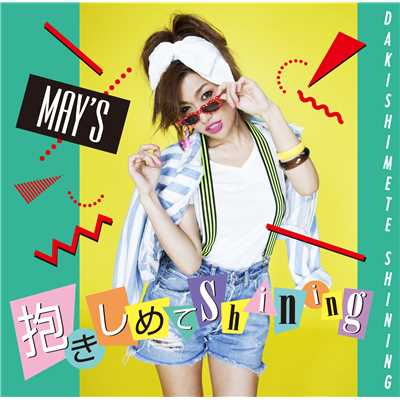 シングル/Be My Lover/MAY'S