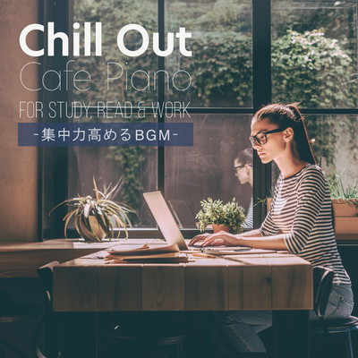 ハイレゾアルバム/Chill Out Cafe Piano for Study, Read & Work 〜集中力高めるBGM〜/Relaxing Piano Crew