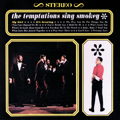 シングル/It's Growing/The Temptations