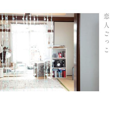 マカロニえんぴつの画像 p1_23