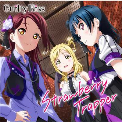 アルバム/Strawberry Trapper/Guilty Kiss