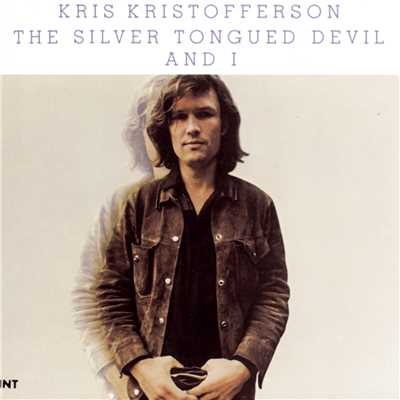ハイレゾアルバム/The Silver Tongued Devil and I/Kris Kristofferson
