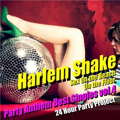 アルバム/Harlem Shake - Party Anthem Best Singles vol.4/24 Hour Party Project