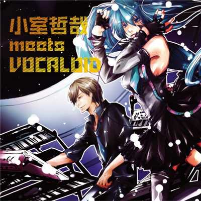 アルバム/小室哲哉 meets VOCALOID/Various Artists