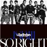 シングル/SO RIGHT/三代目 J Soul Brothers from EXILE TRIBE