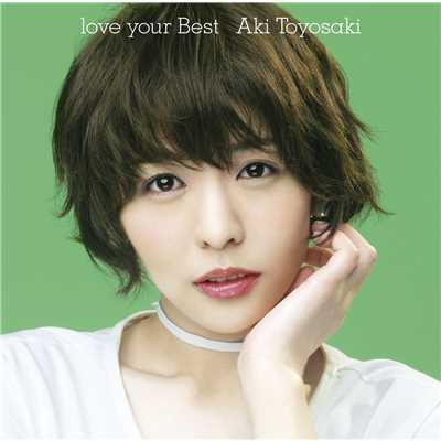 love your Best/豊崎愛生