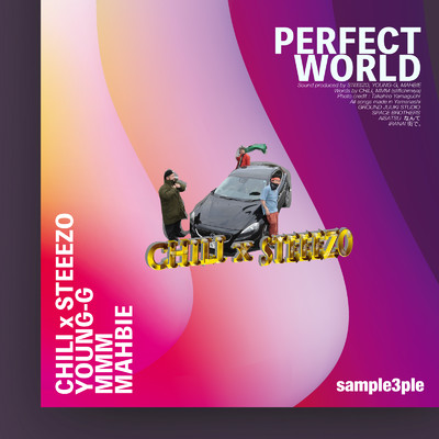 アルバム/Perfect World/Various Artists