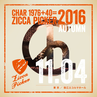 アルバム/ZICCA PICKER 2016 vol.25 live in Komae/Char