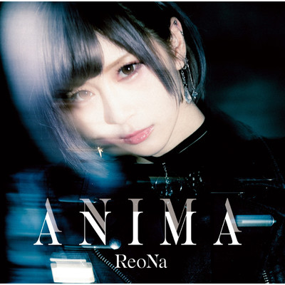 アルバム/ANIMA (Special Edition)/ReoNa