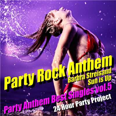 アルバム/Party Rock Anthem - Party Anthem Best Singles vol.5/24 Hour Party Project