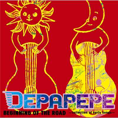 アルバム/BEGINNING OF THE ROAD 〜collection of early songs〜/DEPAPEPE