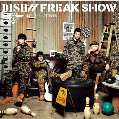 アルバム/FREAK SHOW/DISH//