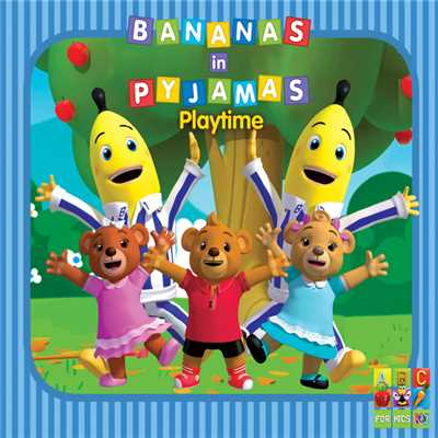 シングル/Cooking/Bananas In Pyjamas