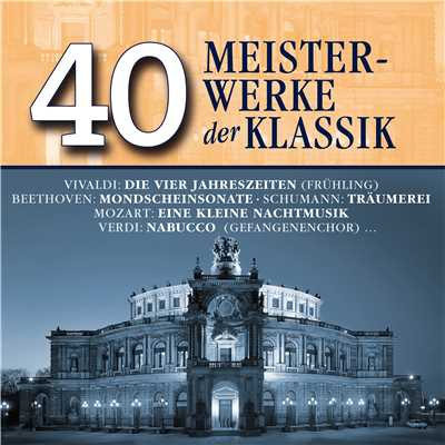 アルバム/40 Meisterwerke der Klassik/Various Artists