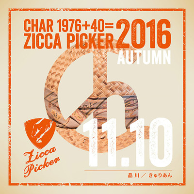 アルバム/ZICCA PICKER 2016 vol.26 live in Shinagawa/Char