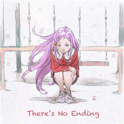 シングル/There's No Ending/RUANN