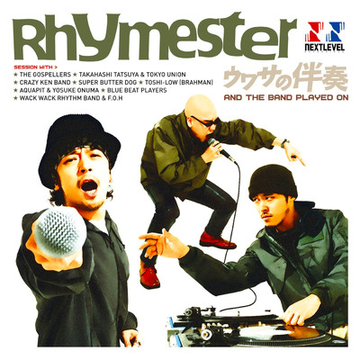 アルバム/ウワサの伴奏〜And The Band Played On〜/RHYMESTER