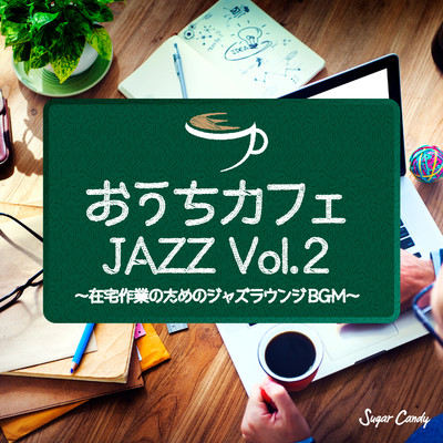 スターダスト/Moonlight Jazz Blue