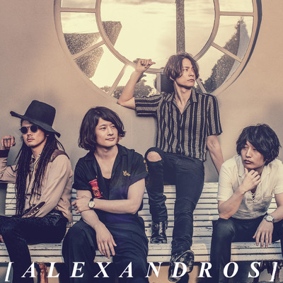 月色ホライズン (chill out ver.)/[Alexandros]