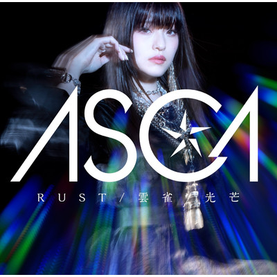 シングル/KOE -unplugged ver.-/ASCA