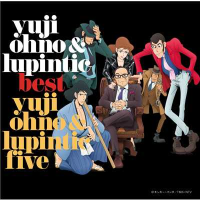 シングル/FAIRLY NIGHT 〜 Pf solo/Yuji Ohno & Lupintic Five